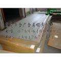 S136模具鋼 S136多少錢一公斤 S136材質證明