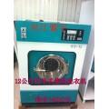 定制超大容量16公斤商用滾筒投幣洗衣機 投幣干衣機