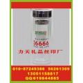 北京玻璃杯印刷字公司咖啡杯丝印标电脑包印刷标价格