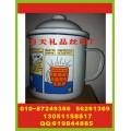 北京搪瓷杯印刷字公司安全帽丝印字文化衫印刷标