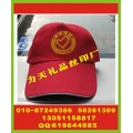 北京广告帽印刷字太阳帽打标印刷字咖啡杯丝印标厂家