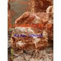 供應 各種自然石 園林石 全國招商 代理加盟——福祿源石業