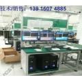 铝制品框架防静电工作桌,防静电流水线自动化输送机