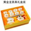 供应陶瓷茶具礼品,客户礼品高档茶具定做