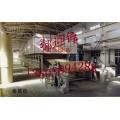 日产70吨瓦楞纸造纸机生产线