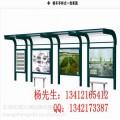 茂港公交候车亭滚动广告灯箱,广东候车亭厂家制作供应