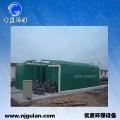污水處理設備 綜合一體式污水設備 地埋污水處理設備