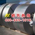 spcc冷轧钢板 宝钢spcc价格 冷板多少钱一吨