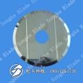 伺服传动电脑高精密卷筒纸分切机刀片 缠绕膜分切圆刀片