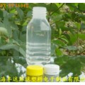 pp热灌装饮料瓶 功能饮料瓶