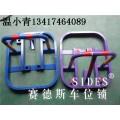 深圳不銹鋼車位鎖廠家直銷和批發