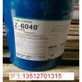 供应附着力促进剂道康宁硅烷偶联剂Z-6040