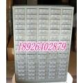 江西樣品柜電子元件存放處雙門防靜電樣品整理柜單門資料儲物柜