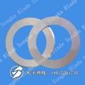 海绵砂纸分切机械刀片 工业胶带分条机刀片 砂纸分切刀