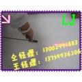 刺繡機劃線儀