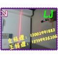 橋切機激光標線器