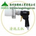 液压管路清洗主机的专用清洗耗材