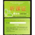 深圳PVC卡生产厂家,IC印刷卡,IC白卡,圆形卡,钱币卡