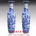 開業禮品陶瓷大花瓶