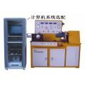 QDS-2汽車啟動機試驗臺