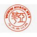 上海测量仪器内校员资格考核及管理培训