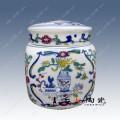 定做茶叶包装陶瓷罐厂家