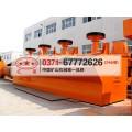 铝矿浮选机价格/郑州钼矿浮选设备/WZP22浮选机