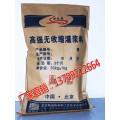 陜西灌漿料;西安灌漿料,專業設備基礎灌漿料