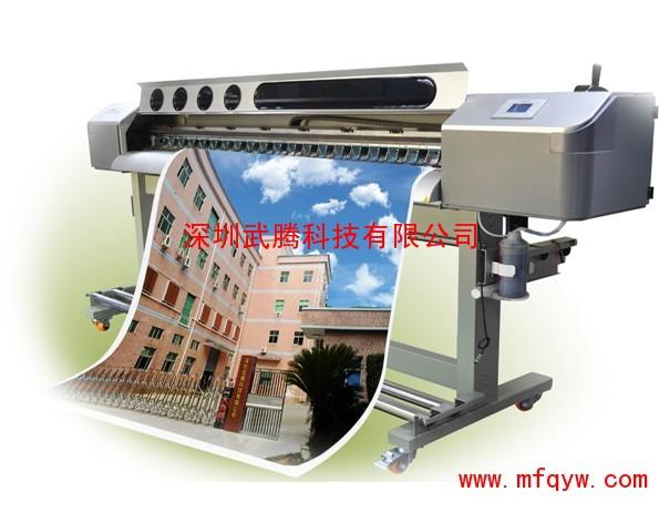 供应产品 武腾mt-j18s1写真机-产品详细内容  供应配件有:   主板