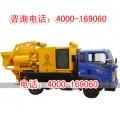 河南省 小骨料混凝土泵 細石混凝土輸送泵 廠家