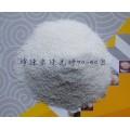 【洗手粉專用珠光砂】洗手粉用珠光砂批發/洗手粉專用珠光砂廠家