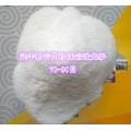供應洗手粉專用珍珠巖珠光砂70-90目