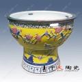 景德鎮陶瓷魚缸廠家 廠家定制陶瓷禮品