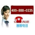 北京意先热水器售后客服电话维修网点