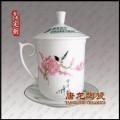 景德鎮陶瓷茶杯廠家 陶瓷會議杯定做