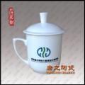 具有設計風格的陶瓷茶杯廠家 陶瓷蓋杯