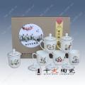 景德鎮陶瓷廠家供應童趣系列陶瓷禮品杯