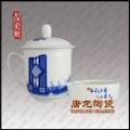 廠家提供會議茶杯上面加公司的logo
