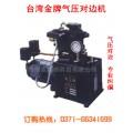 臺灣金牌液油壓糾偏機氣壓對邊機增加材料附加值