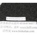 江苏活性炭