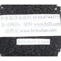 南京活性炭