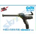 北京地区最新款电动EASIPOWER胶枪  货真价实