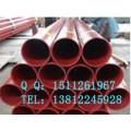 沟槽双面环氧涂敷消防钢管,消防给水涂敷复合管