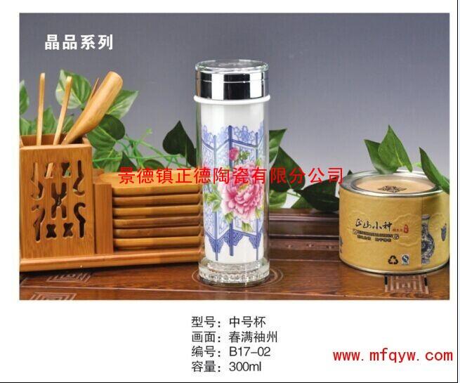 上海陶瓷保温杯 手绘礼品保温杯 高档双层陶瓷养生保温杯