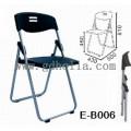 广东折叠椅厂家,电镀折叠椅价格,软座折叠椅批发直销定做