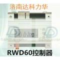 RWD60西门子温度控制器通用控制器