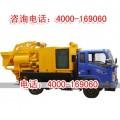 細石混凝土車載泵 地泵 機械 廠家直銷