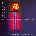LED鞭炮燈,LED鞭炮燈廠家,LED鞭炮燈圖片,鞭炮燈