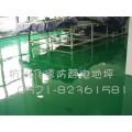 六安市防靜電地板公司/亳州市防靜電地板廠家/池州市防靜電地板
