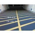 哈尔滨防滑坡道材料  止滑坡道厂家  彩色防滑坡道